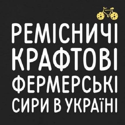 """Крафтова сироварня """"Сирні Мандри"""": історія успіху сироварів зі Львова"""