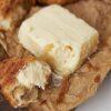 Масло свіже власного виробництва 82,5% жирності