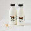 Йогурт питний з коров'ячого молока, сет 2 шт