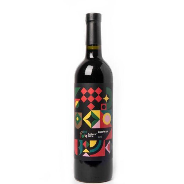 Абориген – сухе червоне тернопільське вино– тихе вино, яке виготолено з купажу таких сортів, як Мерло та локальні червоні сорти винограду.
