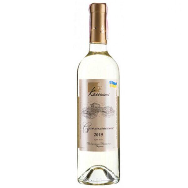 """Сухе біле вино """"Сухолиманське"""""""
